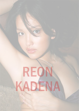 No image for Reon Kadena in Pink Bikini